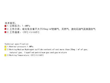 274|铜球阀-沈阳光建五金物资有限公司