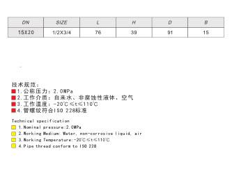 279|铜球阀-沈阳光建五金物资有限公司